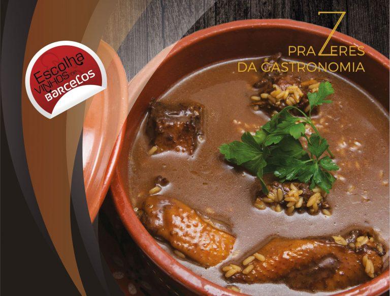 """Arroz """"Pica no Chão"""" à mesa em 32 restaurantes do concelho de Barcelos"""